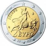 Europäische Währungsunion: Entführung auf dem Stier oder Tanz um das goldene Kalb